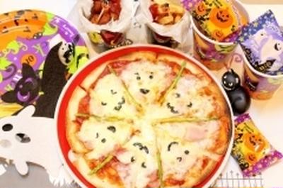 アスパラベーコンとモッツァレラチーズのおばけピザ