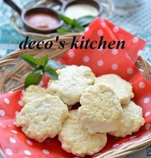 ふわふわ蒸し焼きチキンナゲット ~胸肉とお豆腐使用&揚げずに蒸し焼きでおいしく節約!お弁当にも♪
