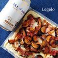 なすのピザ☆トースター&BP&ビニール袋で簡単☆ランチパーティ♪ by Legeloさん