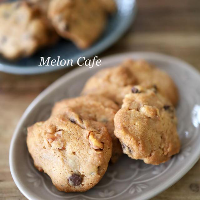 ホットケーキミックスで簡単、クルミ入りチョコクッキー