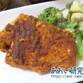 料理日記 128 / 燻製パプリカとコリアンダーのまぐろステーキ