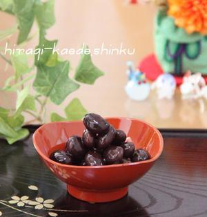 圧力鍋で簡単!shinku家の黒豆煮