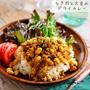 ♡ひき肉と大豆のドライカレー♡【#簡単レシピ#時短#節約#ヘルシー#春休み】