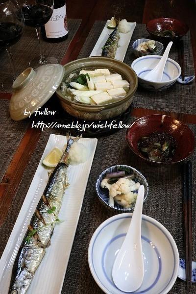 ◆焼き秋刀魚に中華風湯豆腐でおうちごはん♪