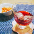 ピーチツリーと赤ワインのカクテル|それぞれの飲み方