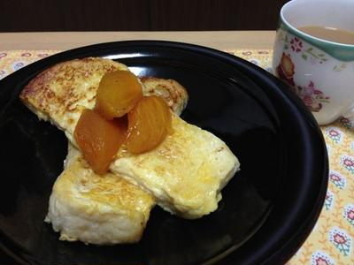 柿ブランデー入りフレンチトースト