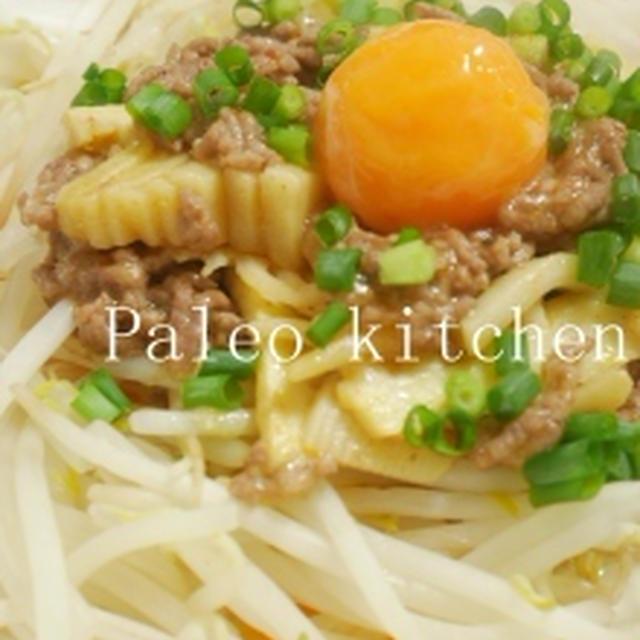 モチモチ冷凍卵レシピ~ジャージャー麺風~