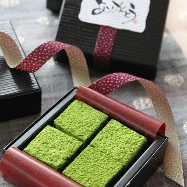 「宇治抹茶の生チョコ」 素朴な和のおやつ連載