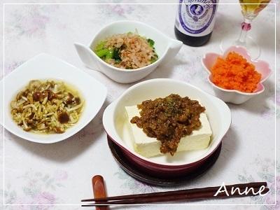 ☆キーマカレーの豆腐ステーキ☆