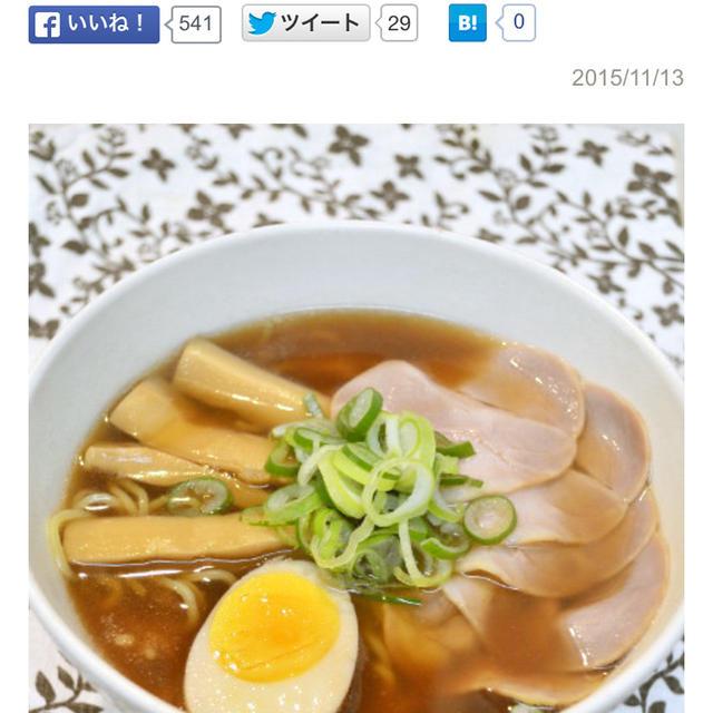 クックパッドニュースに紹介されました♡&人気1位のレシピ公開!