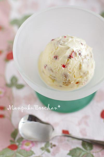 ピンクペパーとクルミのアイス