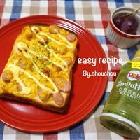 5分で完成!絶対美味しいカレーウインナー食パン-簡単*時短*節約*朝ごはん*Doleスムージー