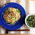 梅納豆スパゲッティ・モロヘイヤとえのき茸のスープ