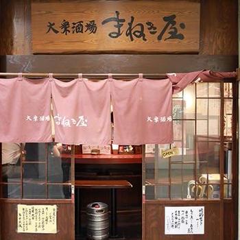 すすきの駅直結の大衆酒場「まねき屋 本店」