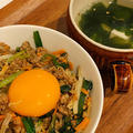野菜とそぼろのビビンバ