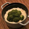 STAUB(ストウブ)レシピ!ローズマリー香味醤油を使ったブロッコリーの炊き込み御飯の作り方