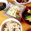 たけのこご飯、たけのこ味噌汁、姫皮の柚子胡椒マヨ和え、たけのこチップス。
