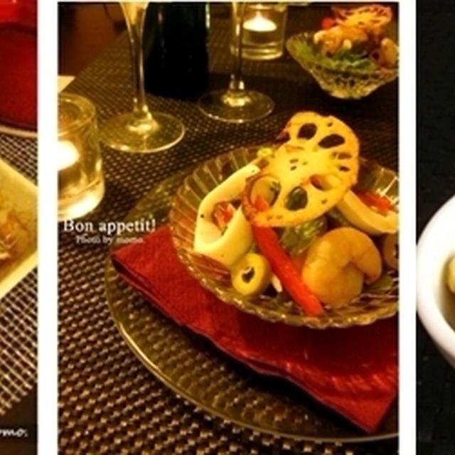 ワインと相性の良いお料理~前菜、サラダ、おつまみ編