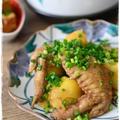 【圧力鍋】鶏手羽先とじゃが芋のさっぱり煮