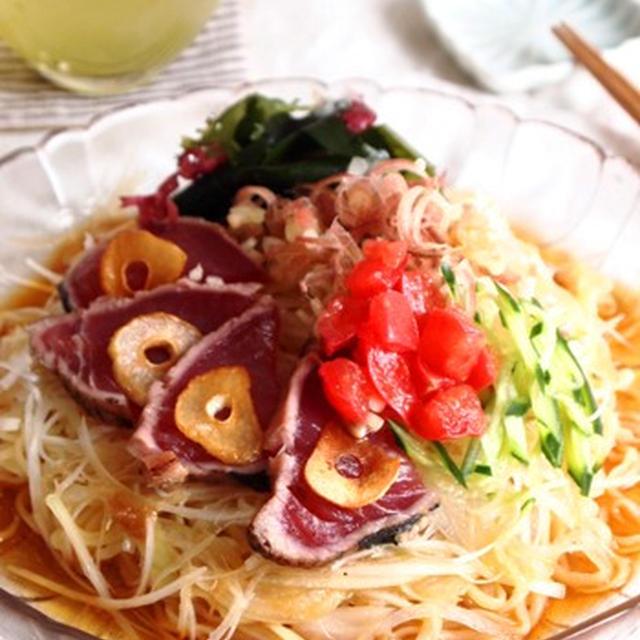 中華三昧・モニターレシピ♪初鰹のタタキ涼麺