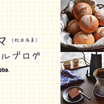 こんばんは^^今日はcafeに嬉しいお客様が来てくださいました!このお話はまた...