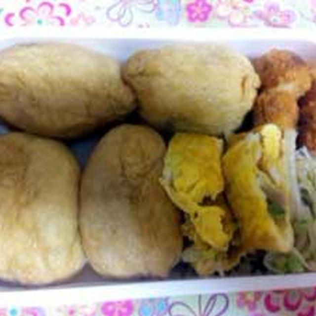 6月10日のお弁当   「お稲荷さん弁当」