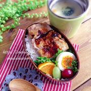 はちみつ醤油のトースターパリパリチキンとシチュー弁当【本日のお弁当】