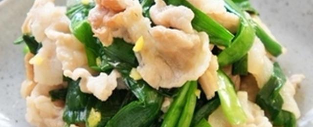夏に食べたいスタミナおかず!「豚肉×ニラ」の簡単レシピ