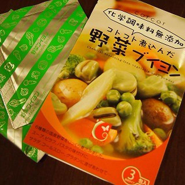 野菜ブイヨンでサラダうどん