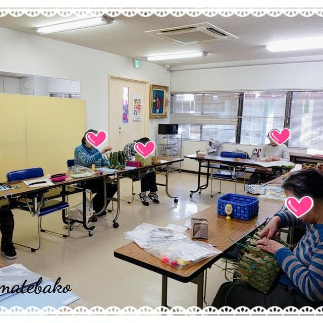 2020初☆コープカルチャー大阪北教室