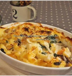 お野菜と鮭たっぷりの豆乳マカロニグラタン
