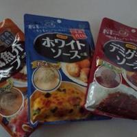 ☆お家ごはん・スパゲティグラタン☆