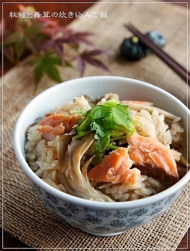 味付け失敗なし!めんつゆで作る「炊き込みご飯」レシピ12選