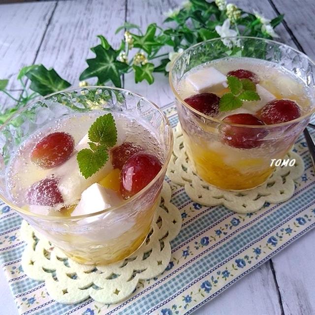 秋のデザート♪サイダーでシュワシュワ!ぶどうと梨のサイダーポンチ