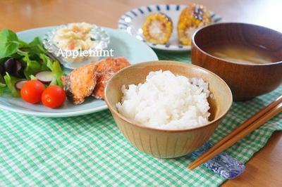米粉&片栗粉衣でサクサク!冷めてもおいしい!秋鮭のザンギ風から揚げ定食