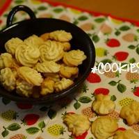 しぼりだしクッキー