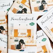 【お知らせ】Familiar Book!  とメキシコのミッキーさん。