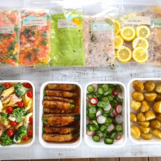 アスパラのハニーマスタード照り焼き(作りおき) 冷凍できる 作りおきまとめ。お弁当にも♪