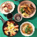 「揚げ茄子とチョリソーのフラメンカ・エッグ」とスペイン料理の日