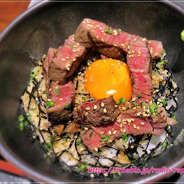 東京駅でお得に国産牛ステーキ「肉卸小島」@グランスタ東京