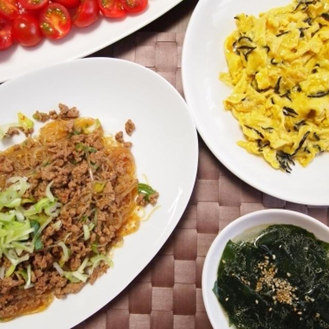 麻婆春雨 - 中華『一汁三菜』