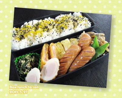 ★5月27日のお弁当~舞茸と豚肉のマヨつゆ炒め~