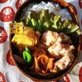 鶏むね唐揚げ~柚子胡椒風味~