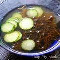 もずくと胡瓜の冷たいスープ by 店長@中性脂肪対策食堂さん
