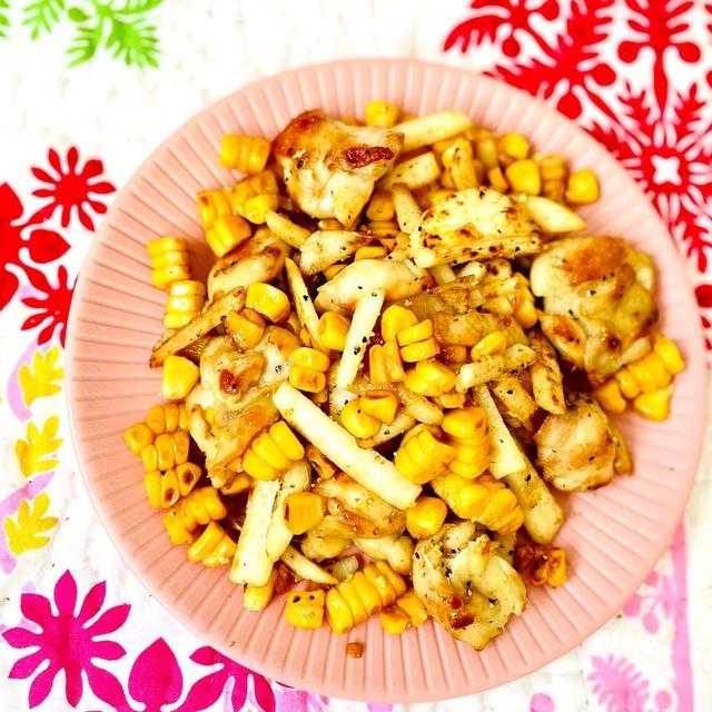 山芋とコーンとチキンのバター醬油ペッパー炒め♡コーン缶で簡単♪