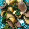 砂肝とエリンギのルダモン炒め