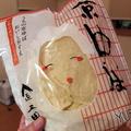和食レシピ・・・鶏とゆばの塩れもん鍋