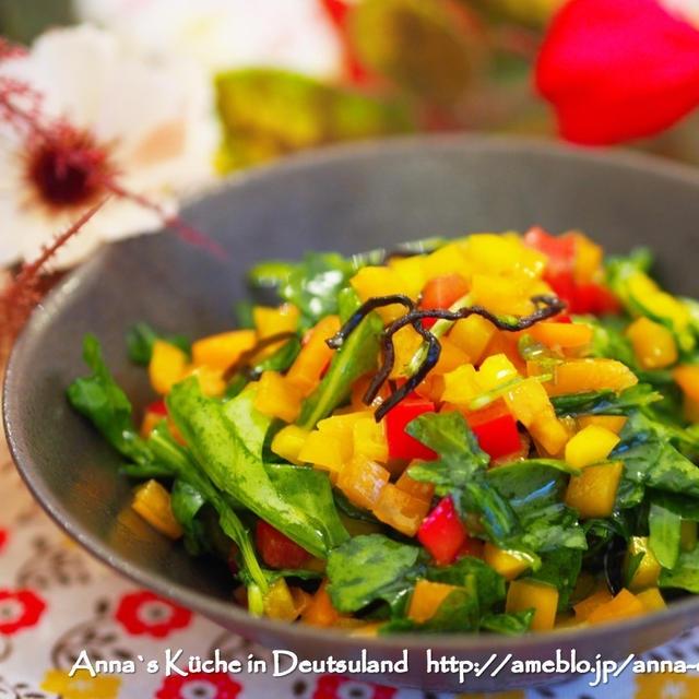 【副菜】麺つゆで簡単和風ドレ♡パプリカとルッコラのサラダ わさびドレッシング とFacebook