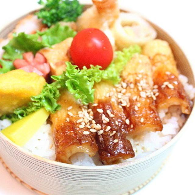 ちくわの蒲焼丼弁当 レシピ