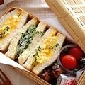 秋の行楽に!人気のサンドイッチレシピ